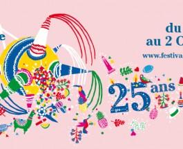 """""""A cidade onde envelheço"""" y """"Aquarius"""" premiadas en el Festival de Biarritz"""