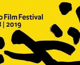 Cuatro cintas brasileñas compiten en el Festival de Cine de Locarno