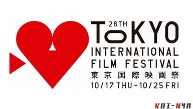 """""""O silêncio do céu"""" competirá en el Festival Internacional de Cine de Tokio"""